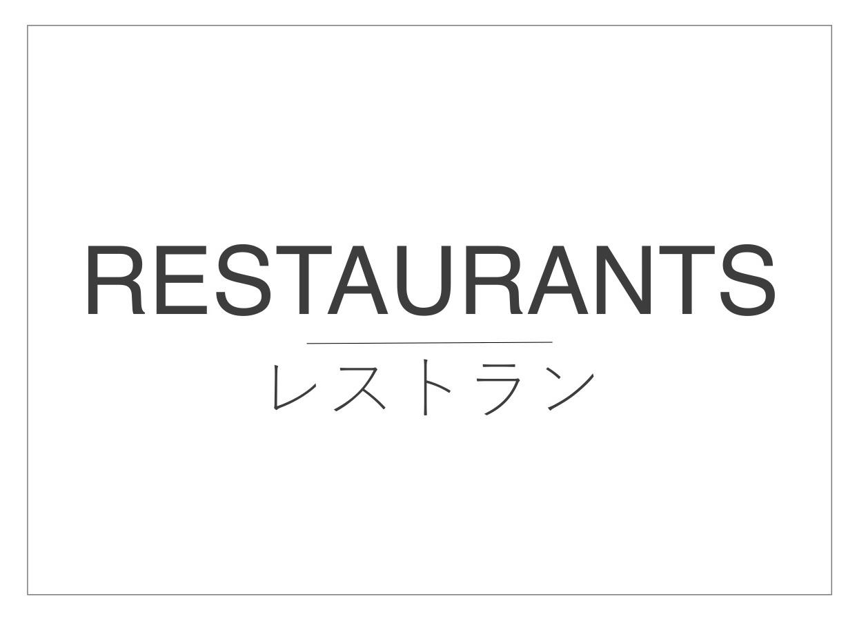 torinodaily_restaurants